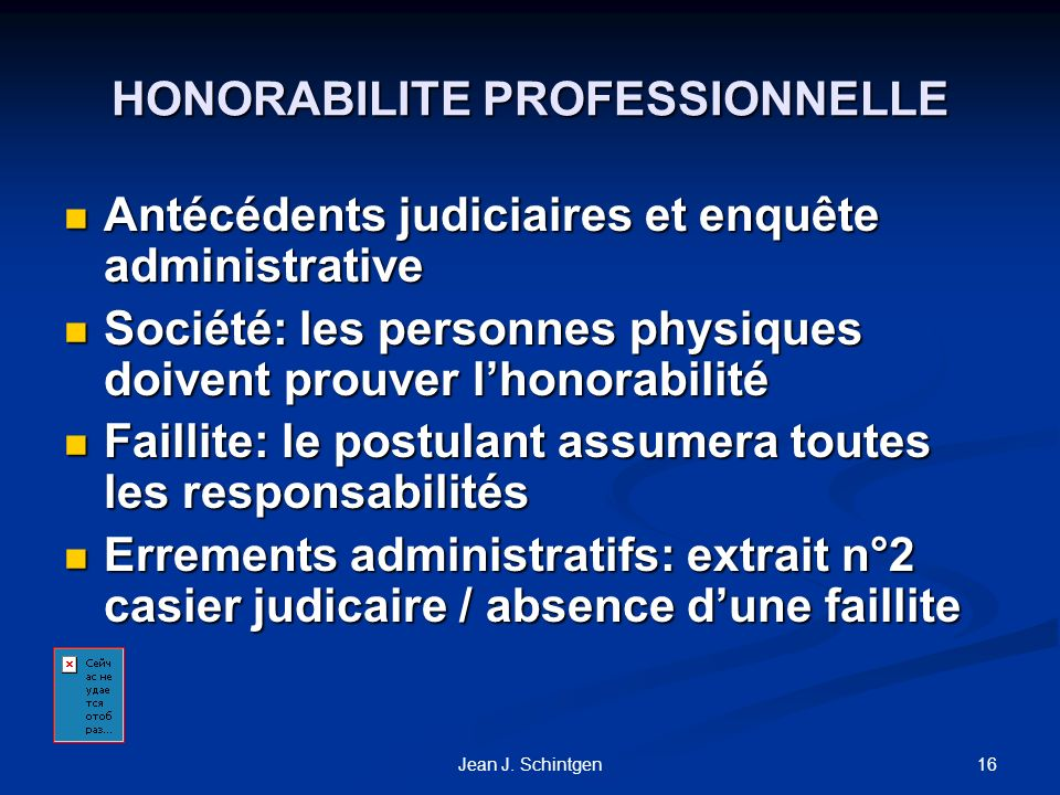 HONORABILITE PROFESSIONNELLE