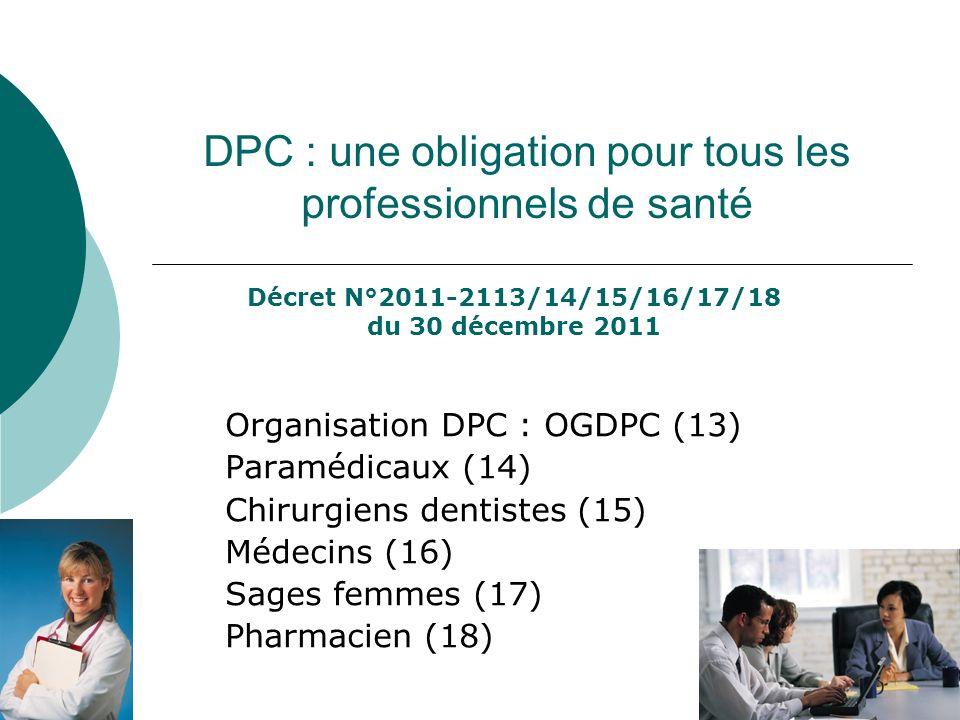 DPC : une obligation pour tous les professionnels de santé