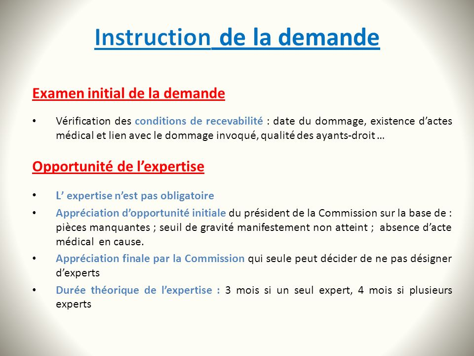 Instruction de la demande