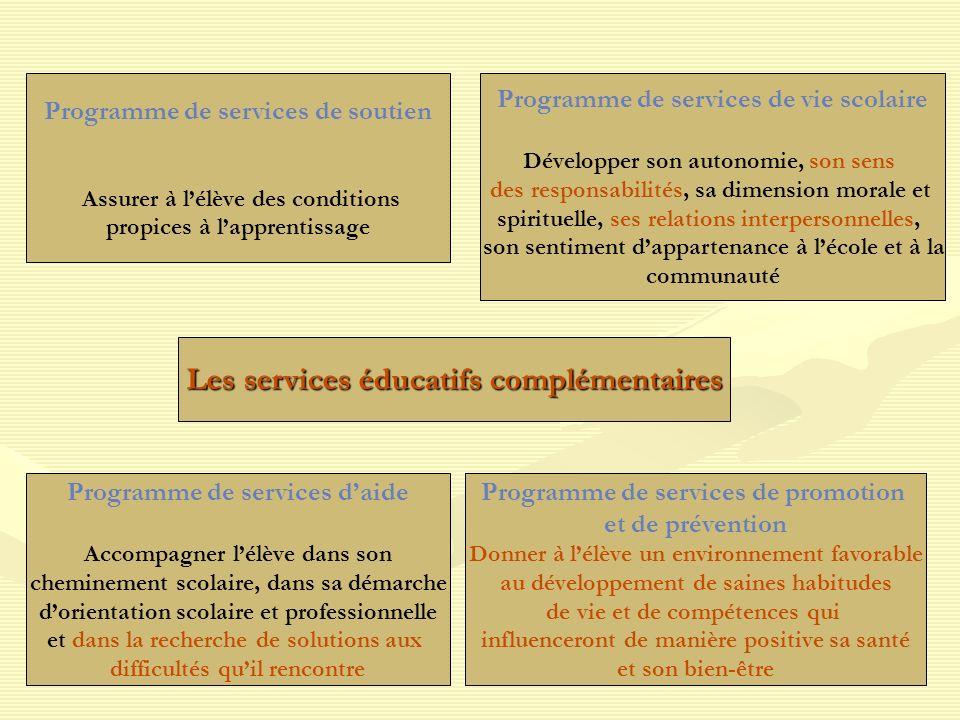 Les services éducatifs complémentaires