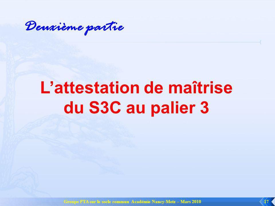 L'attestation de maîtrise du S3C au palier 3