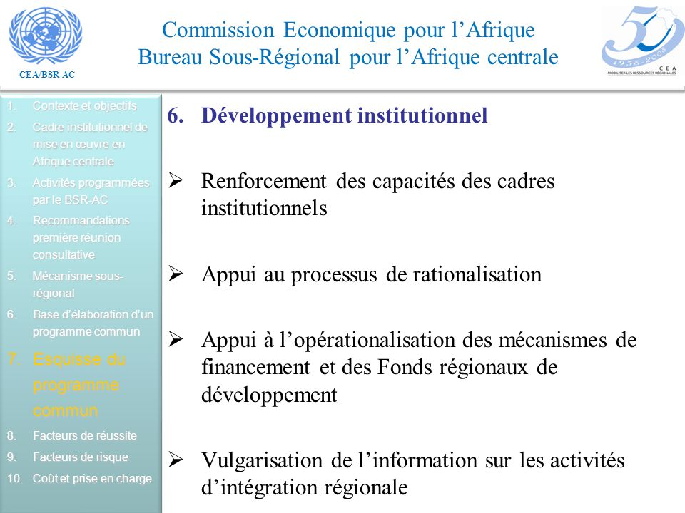 Développement institutionnel