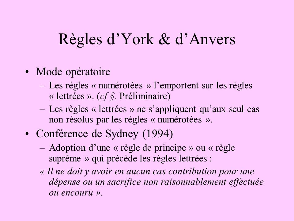 Règles d'York & d'Anvers
