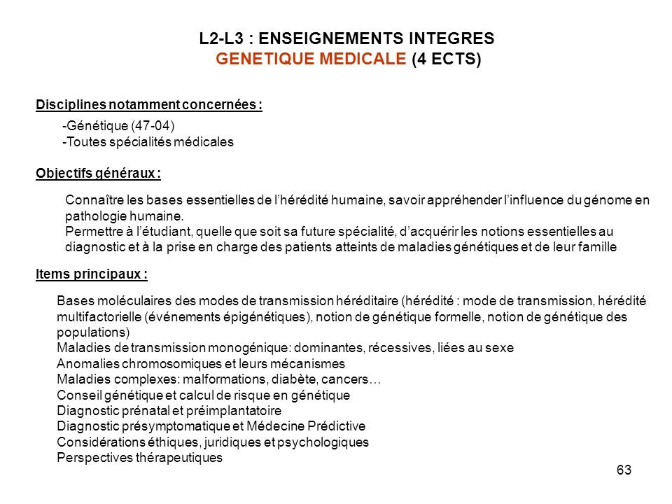 L2-L3 : ENSEIGNEMENTS INTEGRES GENETIQUE MEDICALE (4 ECTS)