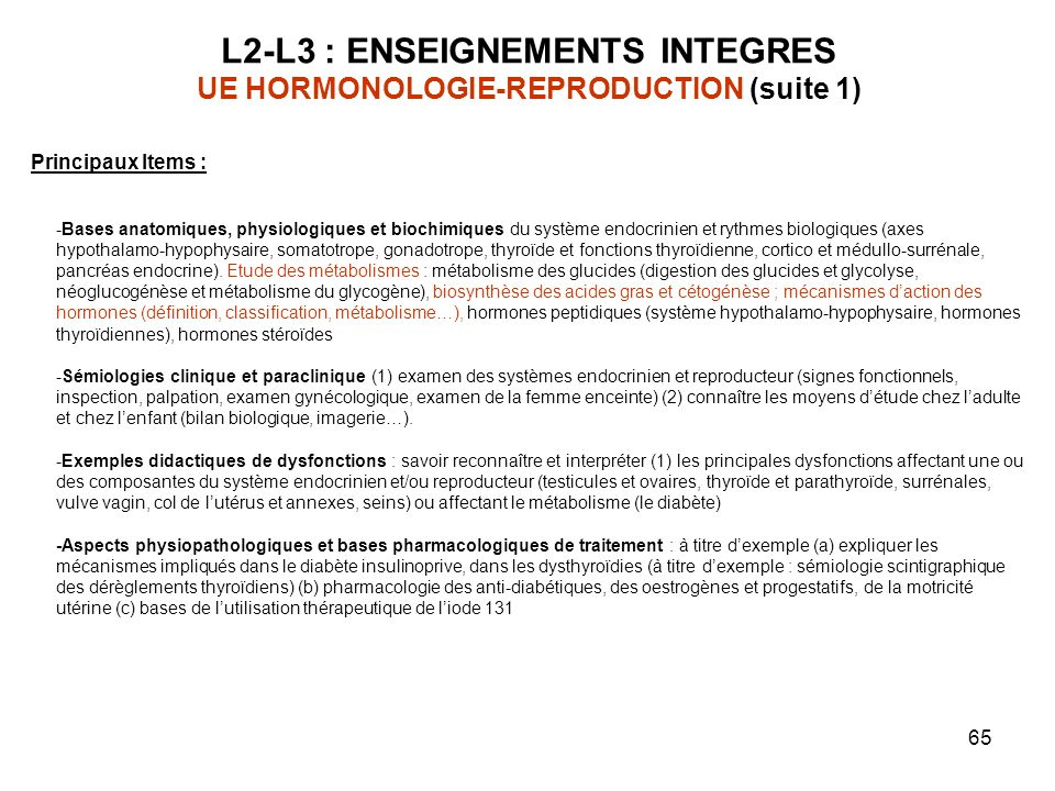 L2-L3 : ENSEIGNEMENTS INTEGRES UE HORMONOLOGIE-REPRODUCTION (suite 1)