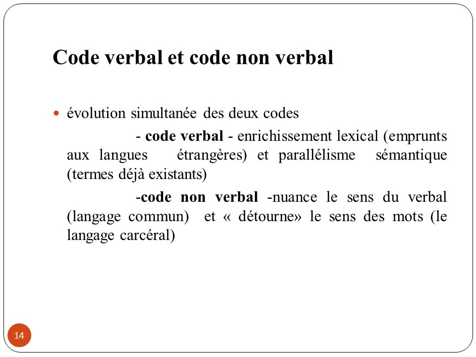 Code verbal et code non verbal
