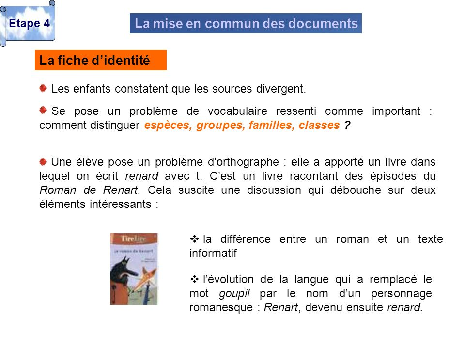 La mise en commun des documents