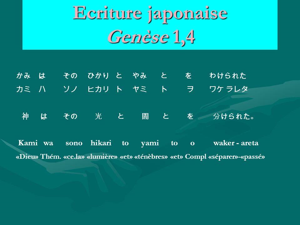 Ecriture japonaise Genèse 1,4