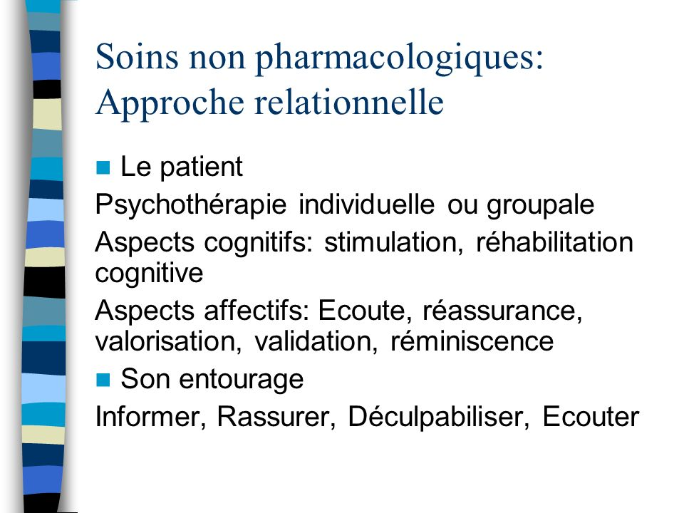 Soins non pharmacologiques: Approche relationnelle