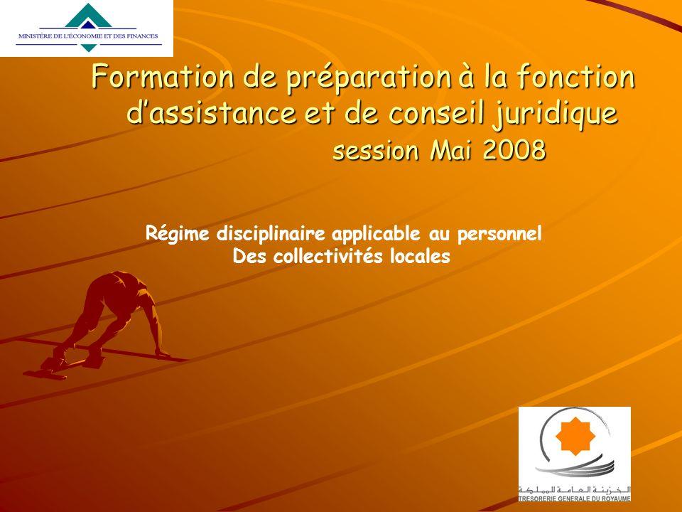 Formation de préparation à la fonction d'assistance et de conseil juridique session Mai 2008