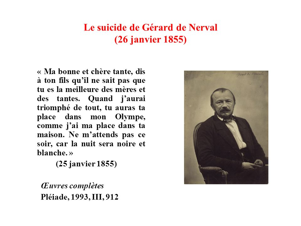 Le suicide de Gérard de Nerval (26 janvier 1855)