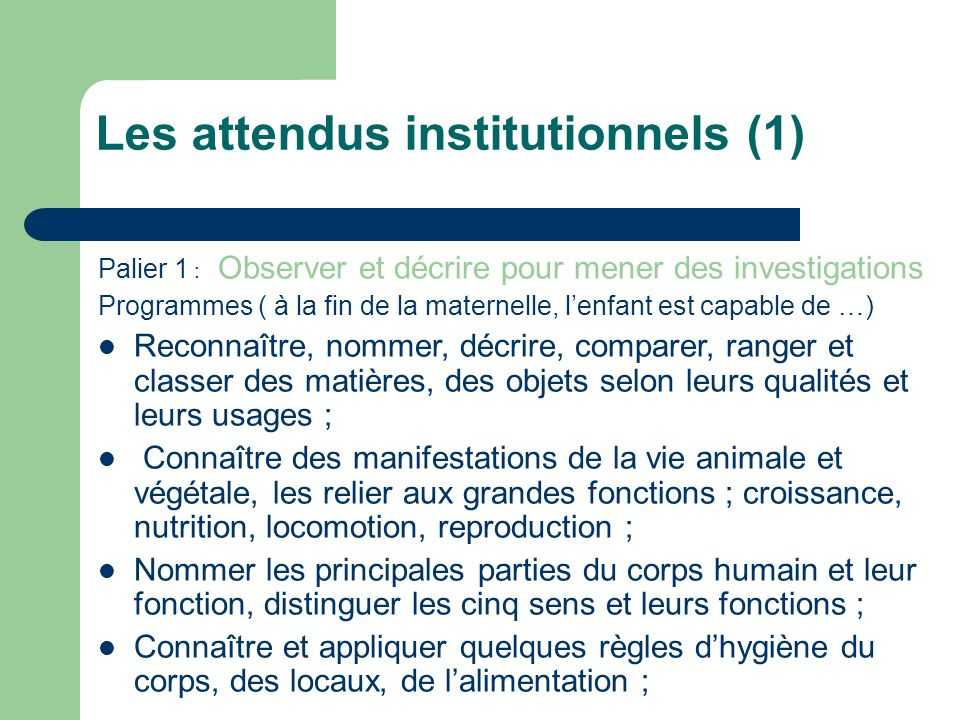 Les attendus institutionnels (1)