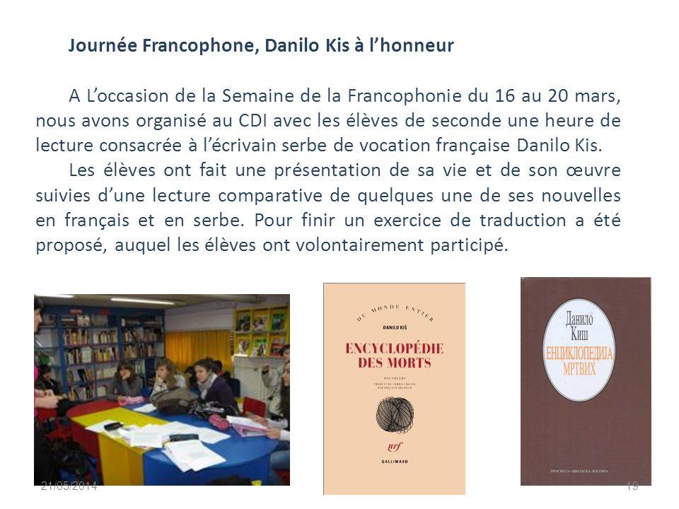 Journée Francophone, Danilo Kis à l'honneur