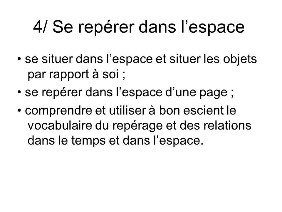 4/ Se repérer dans l'espace