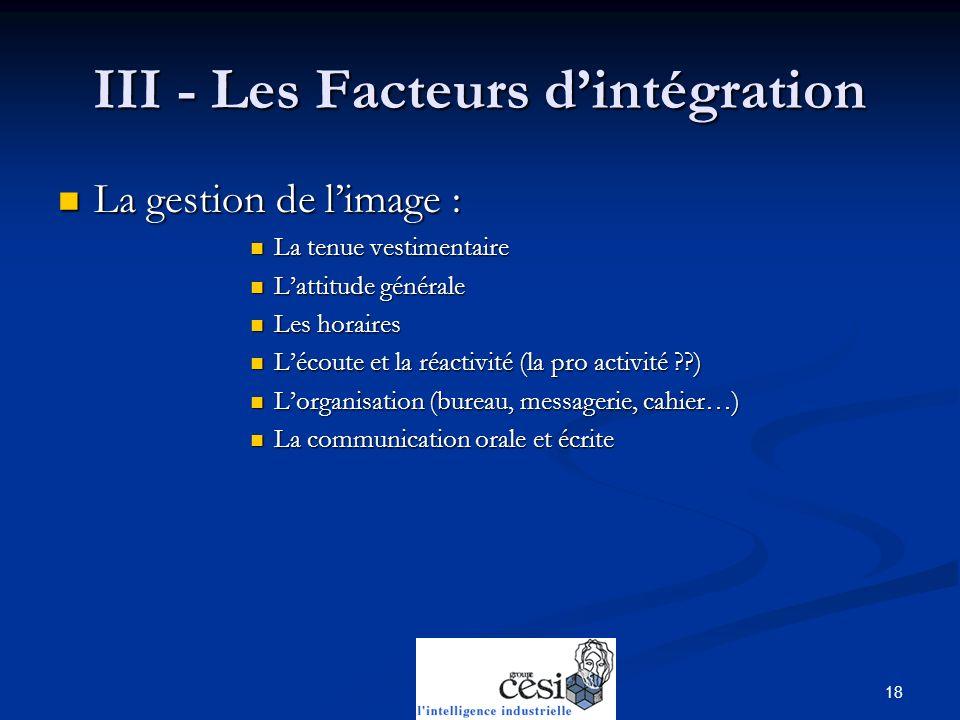III - Les Facteurs d'intégration