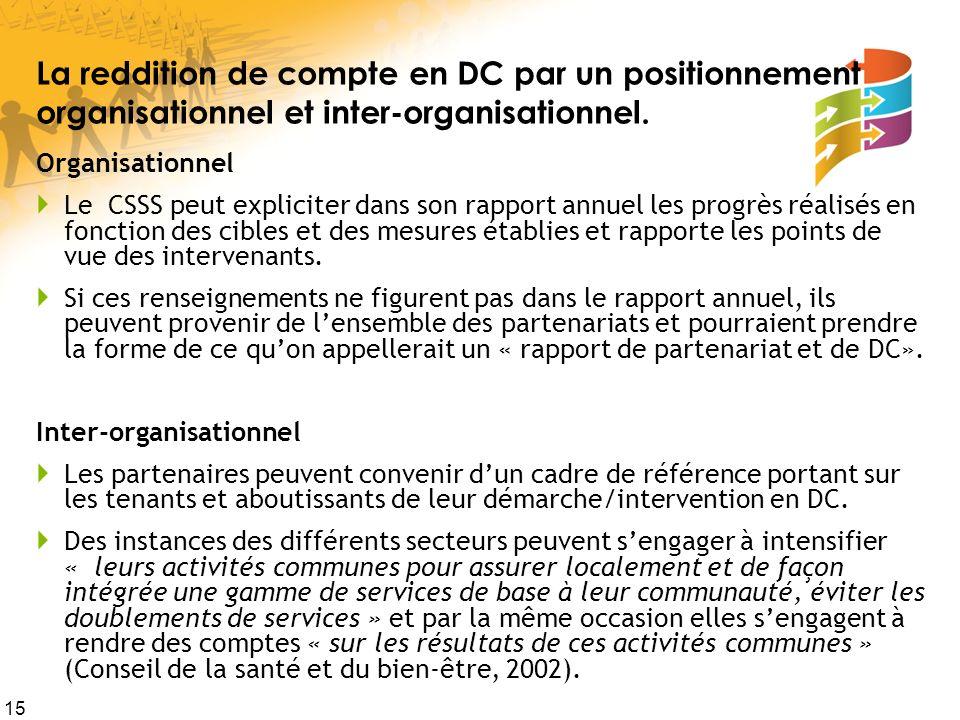 La reddition de compte en DC par un positionnement organisationnel et inter-organisationnel.
