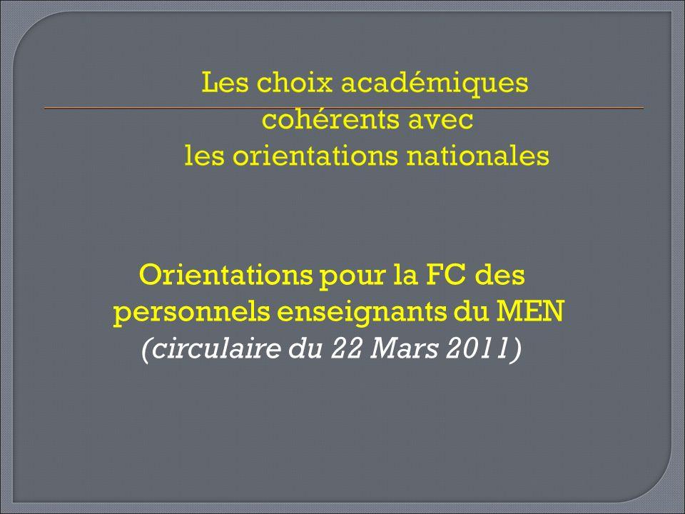 Orientations pour la FC des personnels enseignants du MEN