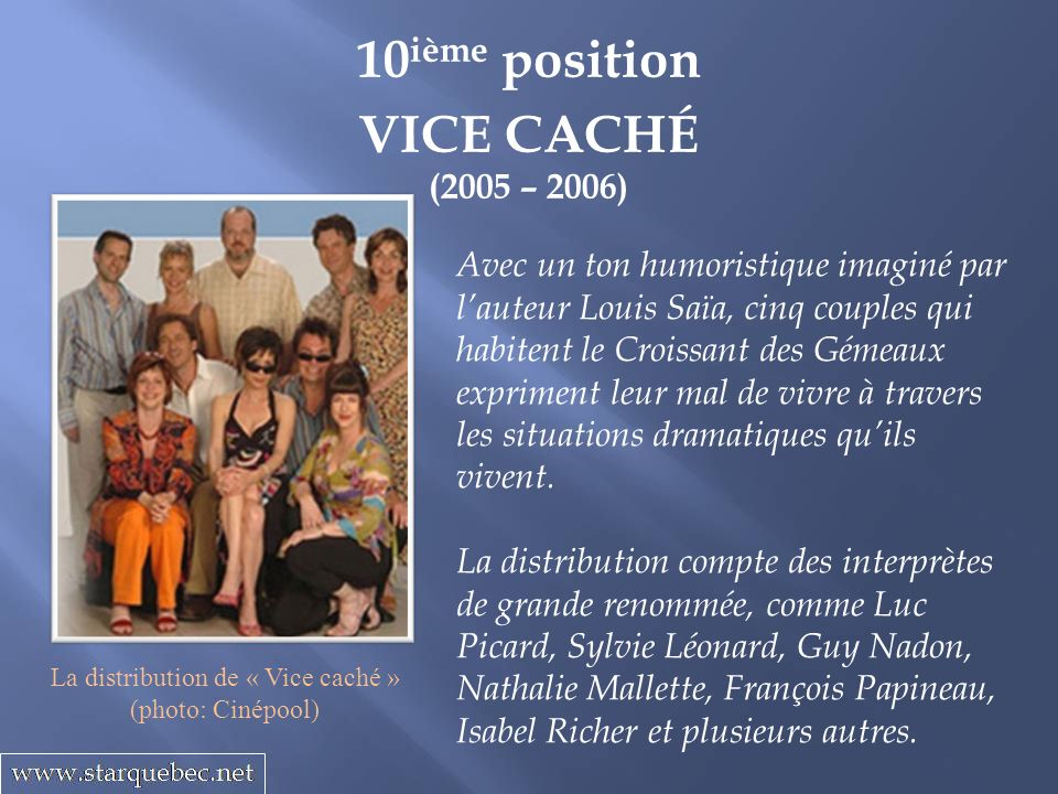 La distribution de « Vice caché »