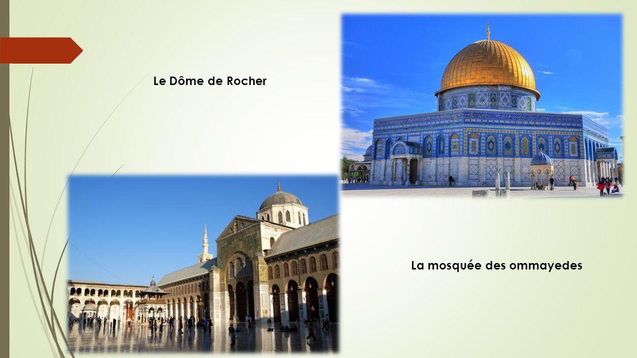 La mosquée des ommayedes