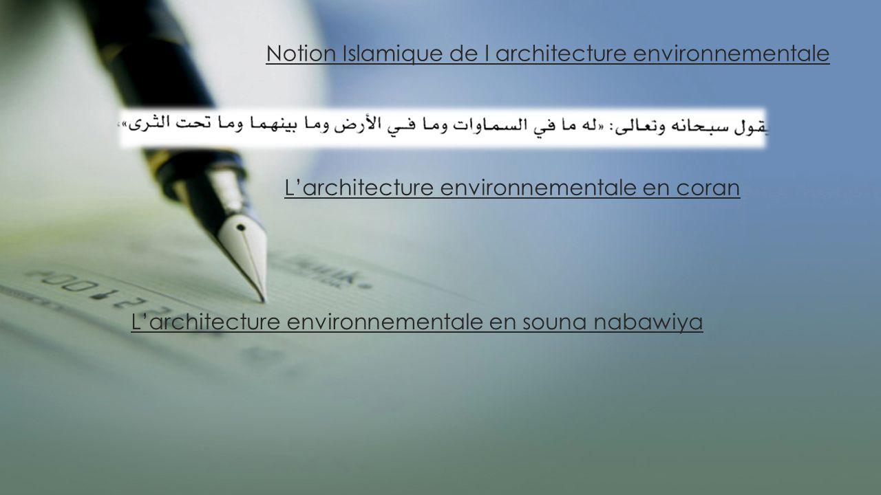 Notion Islamique de l architecture environnementale