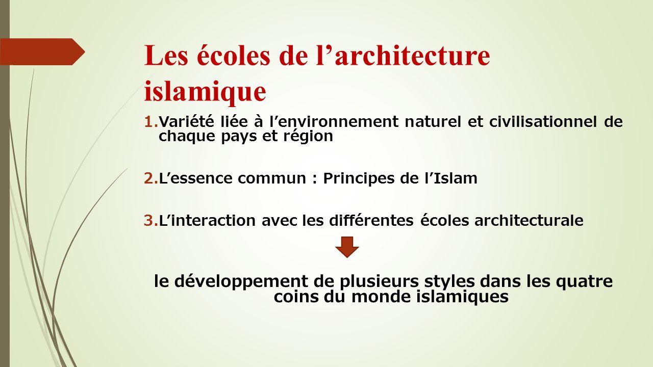 Les écoles de l'architecture islamique