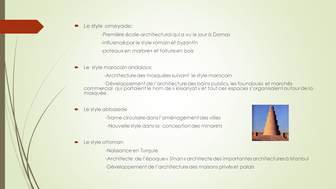 l 39 architecture islamique et l 39 environnement ppt video online. Black Bedroom Furniture Sets. Home Design Ideas