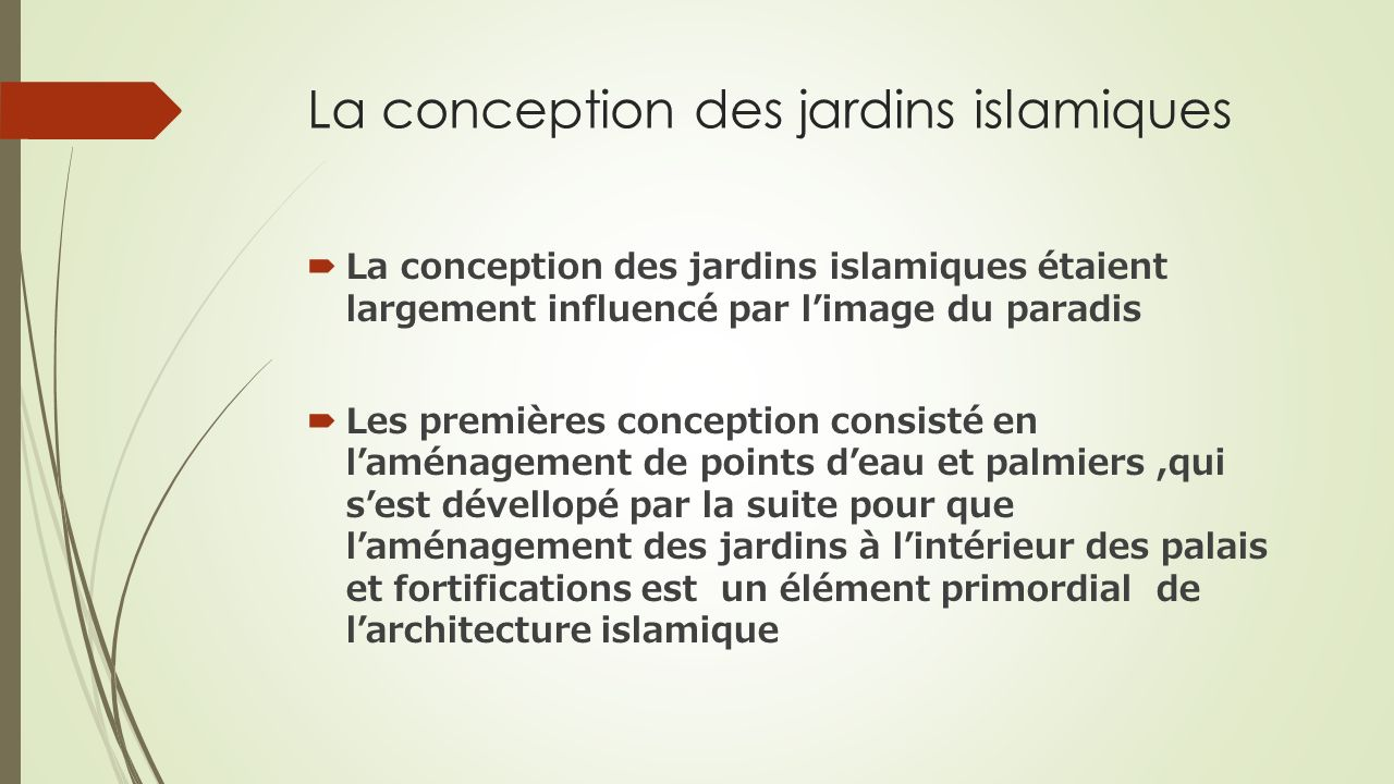 La conception des jardins islamiques