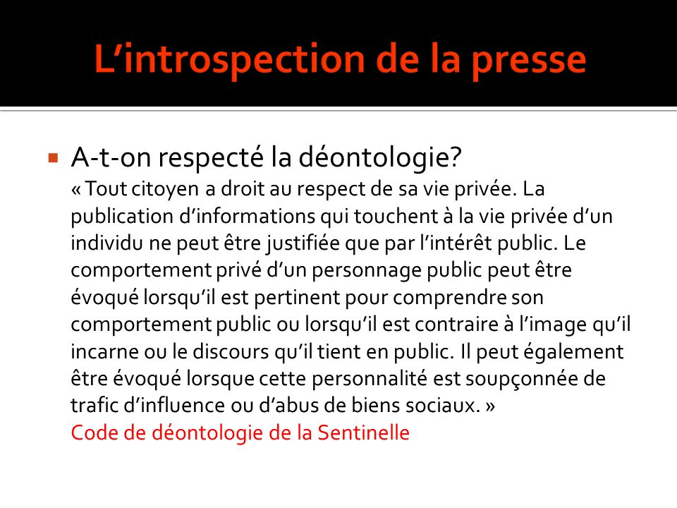 L'introspection de la presse