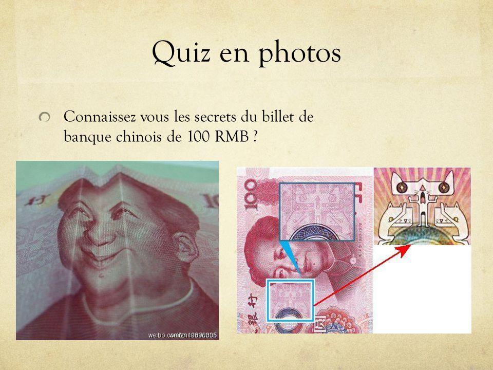 Quiz en photos Connaissez vous les secrets du billet de banque chinois de 100 RMB