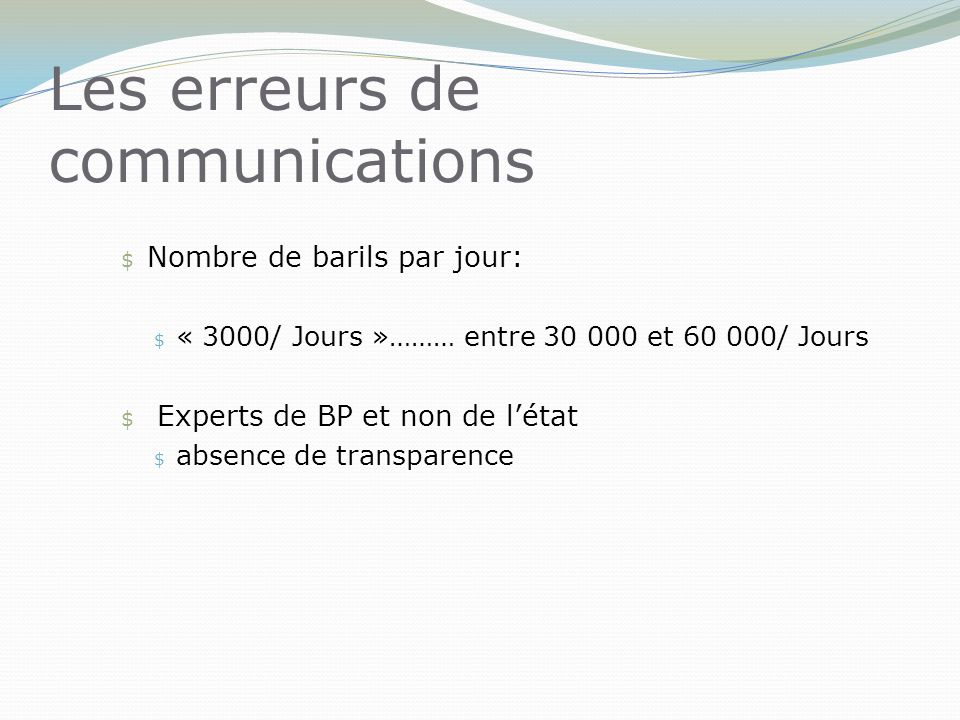 Les erreurs de communications
