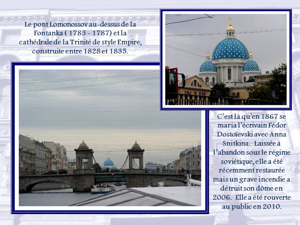 Le pont Lomonossov au-dessus de la Fontanka ( 1785 - 1787) et la cathédrale de la Trinité de style Empire, construite entre 1828 et 1835.