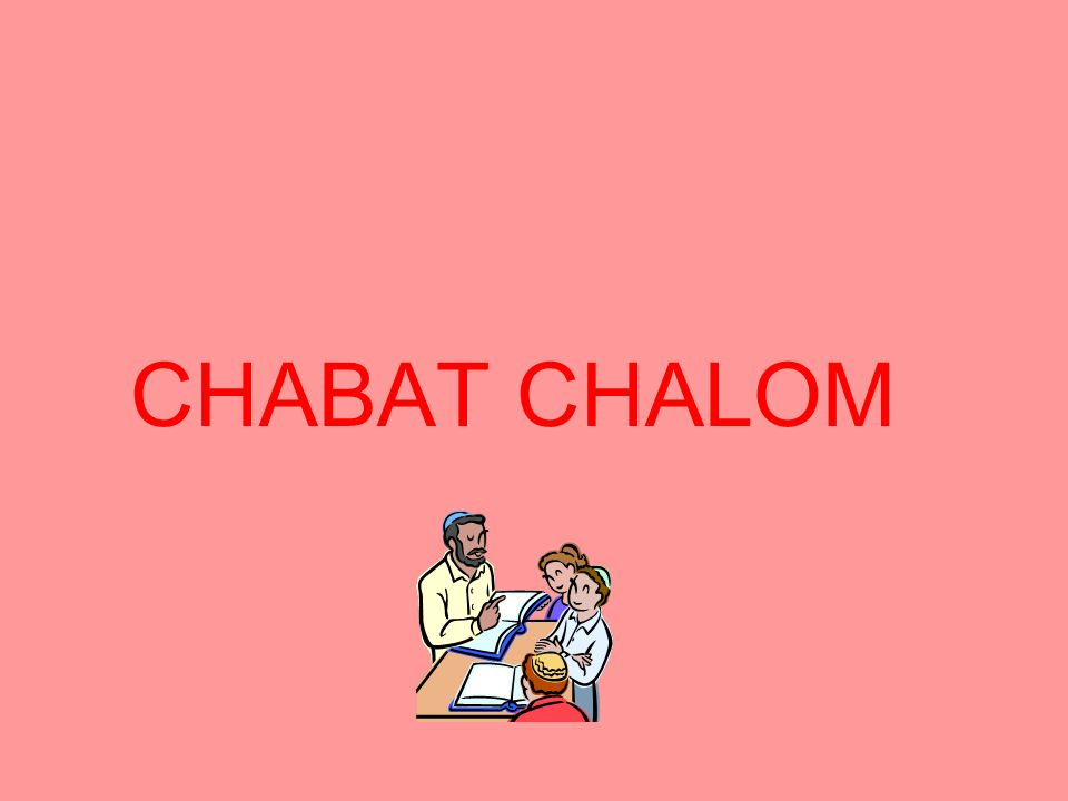 CHABAT CHALOM
