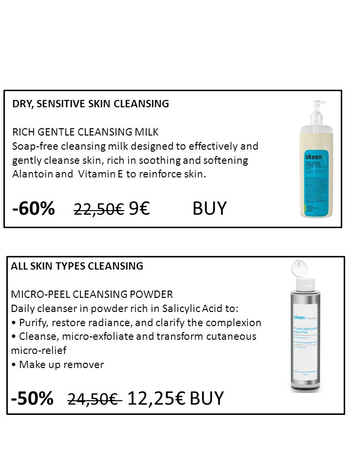 DRY, SENSITIVE SKIN CLEANSING
