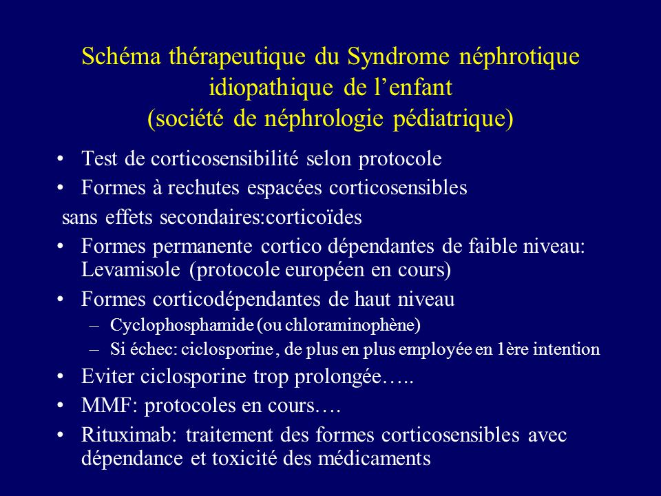 Schéma thérapeutique du Syndrome néphrotique idiopathique de l'enfant (société de néphrologie pédiatrique)