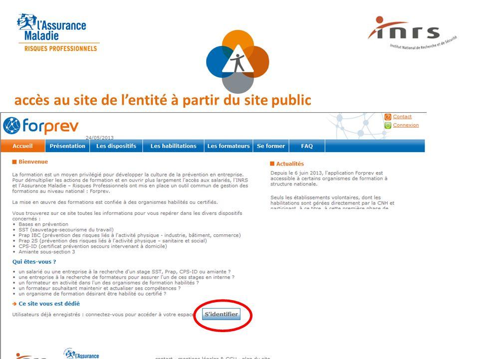 accès au site de l'entité à partir du site public