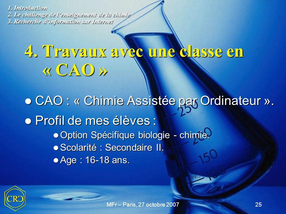 4. Travaux avec une classe en « CAO »