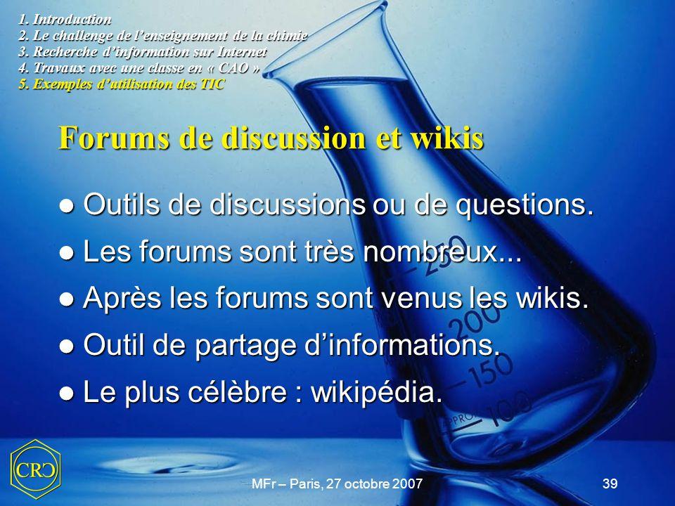 Forums de discussion et wikis
