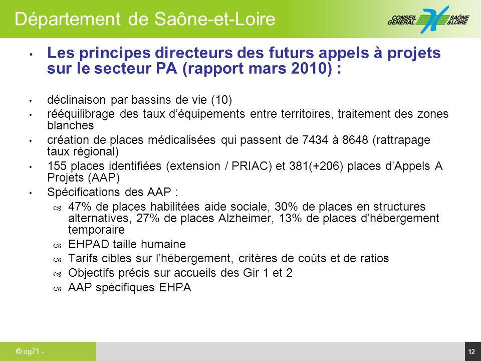 Les principes directeurs des futurs appels à projets sur le secteur PA (rapport mars 2010) :