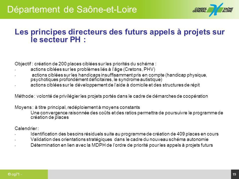 Les principes directeurs des futurs appels à projets sur le secteur PH :