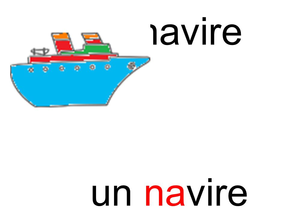 navire na un navire