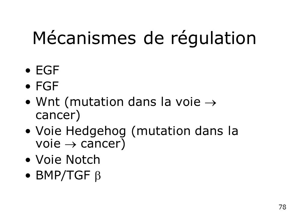 Mécanismes de régulation