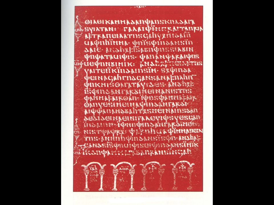 Codex argenteus Un des rare reste de la littérature gothique, systématiquement détruite au VI ème siécle car hérétique.