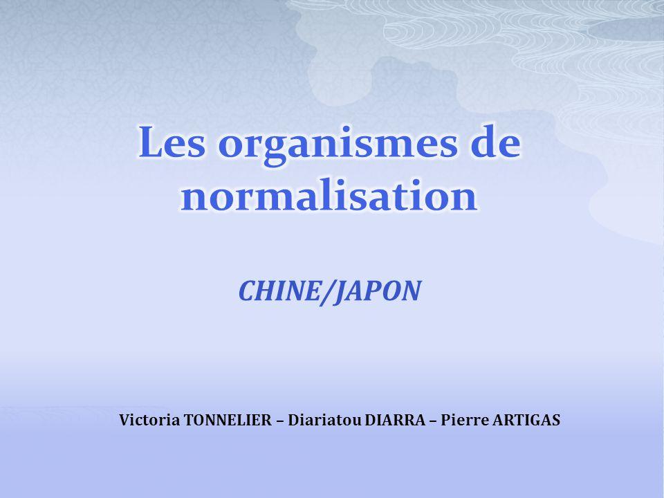 Les organismes de normalisation
