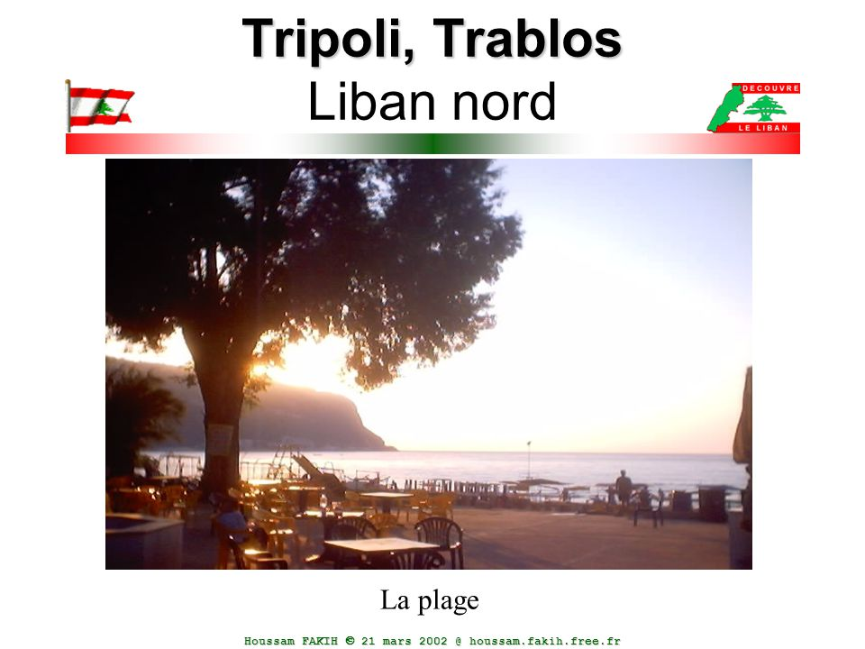 Tripoli, Trablos Liban nord