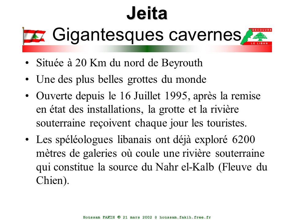 Jeita Gigantesques cavernes