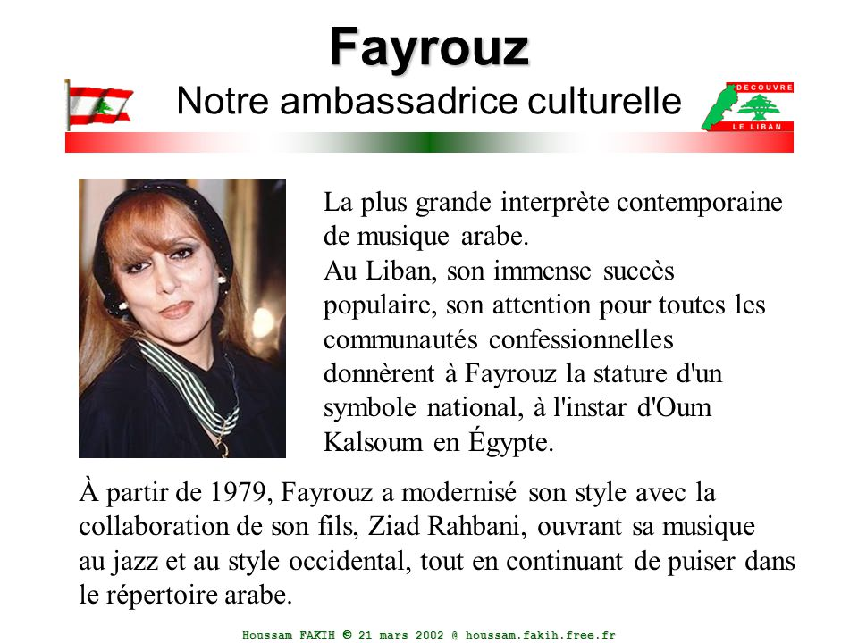 Fayrouz Notre ambassadrice culturelle