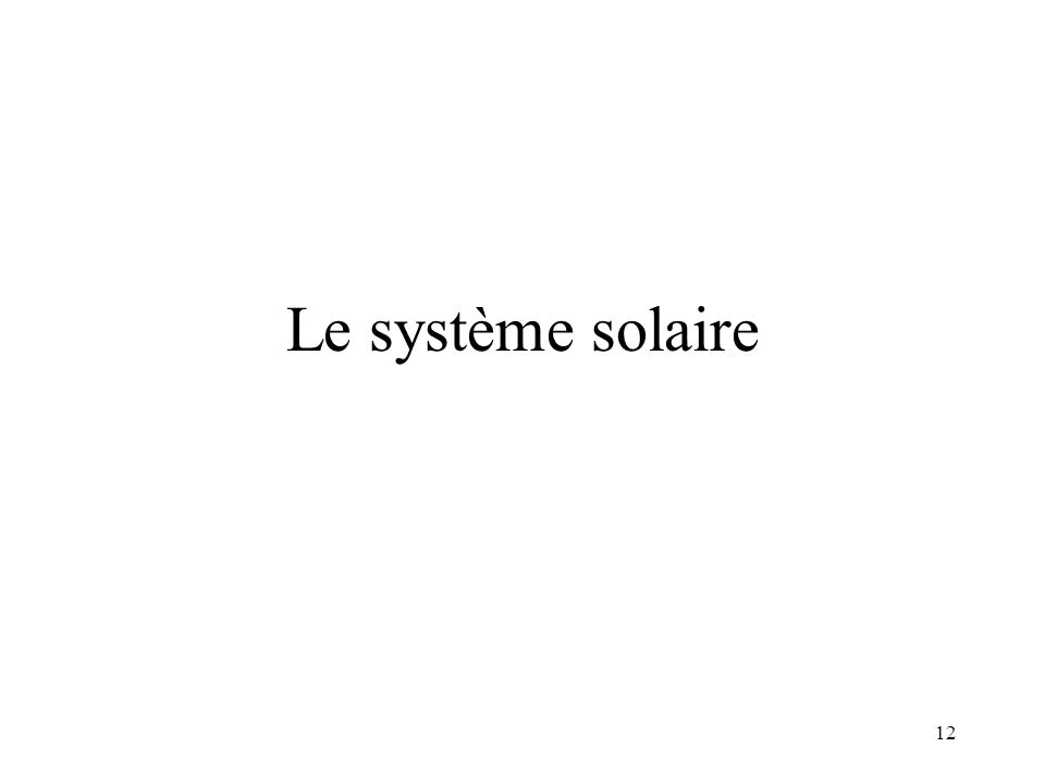Le système solaire