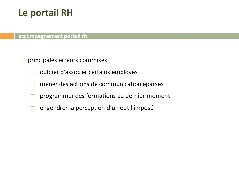Le portail RH principales erreurs commises