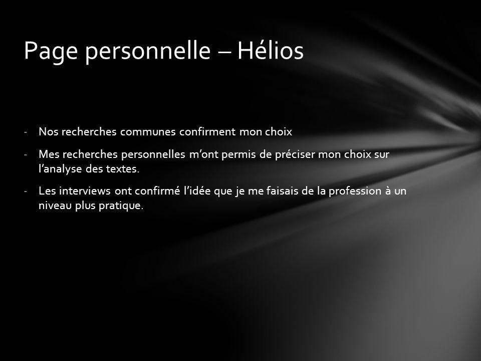 Page personnelle – Hélios