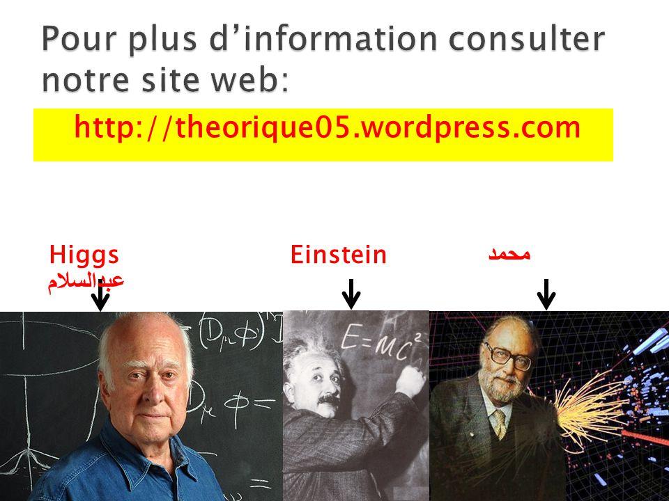 Pour plus d'information consulter notre site web: